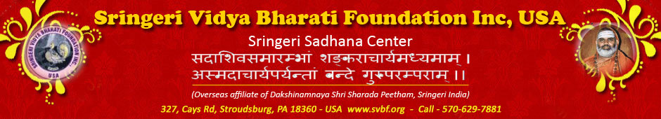 Sringeri Vidya Bharati Foundation, USA