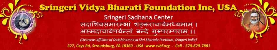 Sringeri Vidya Bharati Foundation, USA